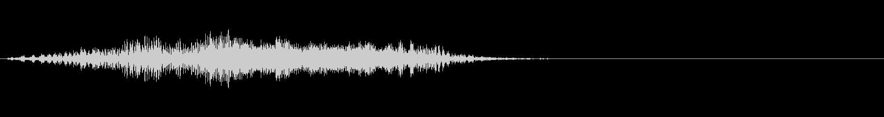 [生録音]ファスナーを開け閉めする音02の未再生の波形