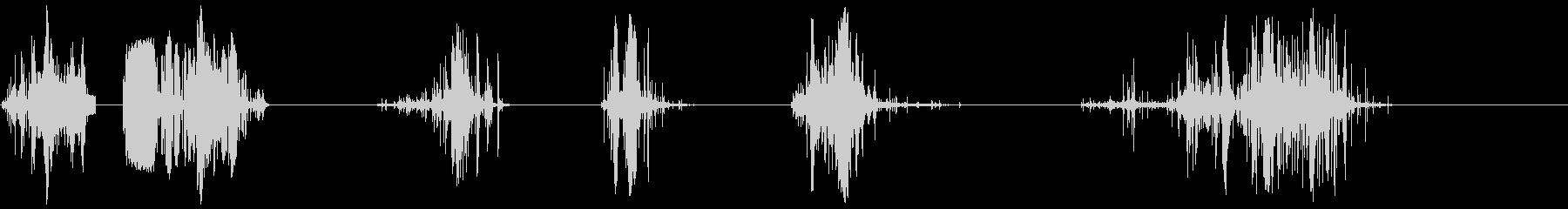 ゾンビバイツX6の未再生の波形