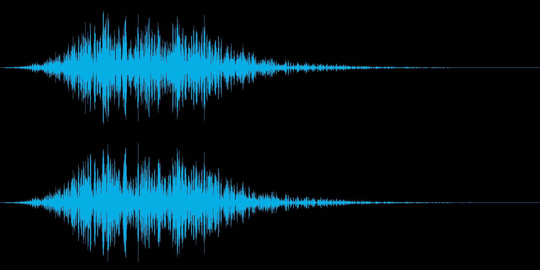 男性掛け声「オーッ」の再生済みの波形