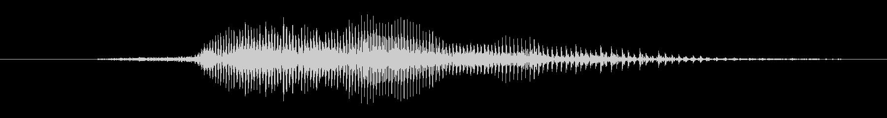 鳴き声 男性の勝利の勝利02の未再生の波形