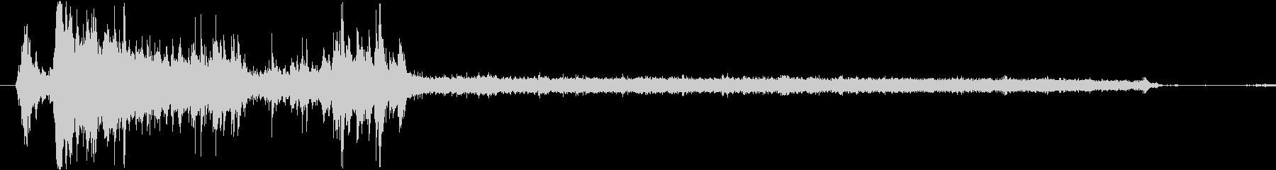 ジャー(トイレを流す音)の未再生の波形