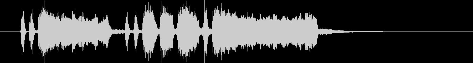 ジャージャージャーン(発表、登場)の未再生の波形