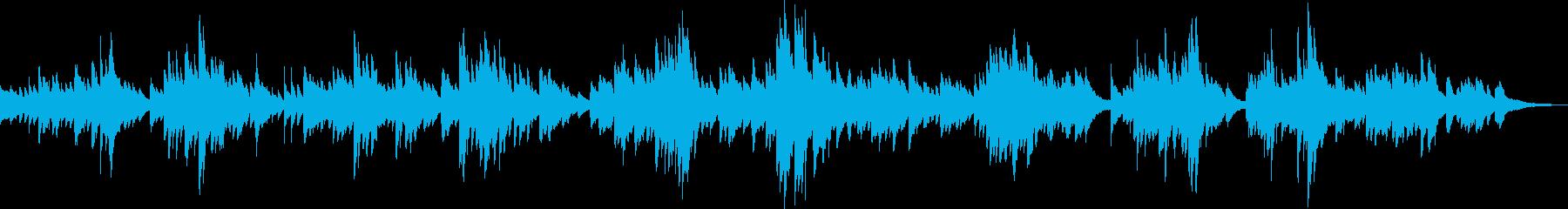 神秘的なピアノBGM(幻想的・美しい)の再生済みの波形