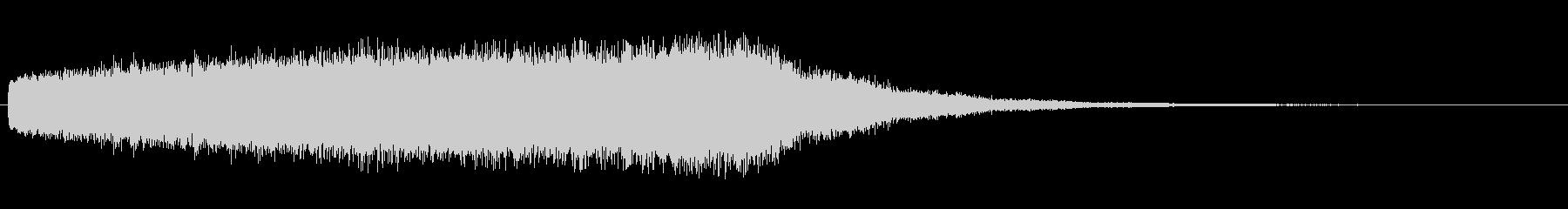 変身・魔法・効果音_FXver2の未再生の波形