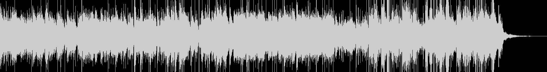 アップテンポなフュージョンサウンドの未再生の波形
