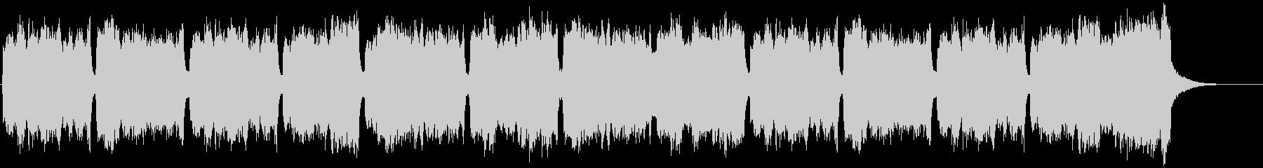 教会の聖歌イメージのパイプオルガン曲の未再生の波形