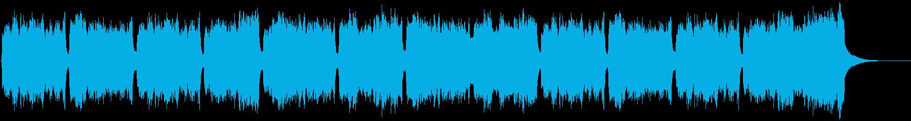 教会の聖歌イメージのパイプオルガン曲の再生済みの波形