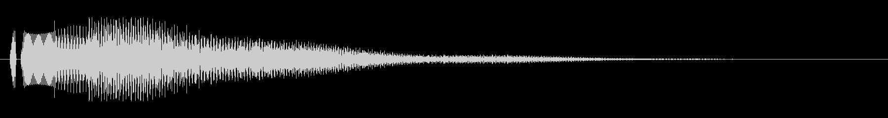 決定音です。ポポポン。の未再生の波形