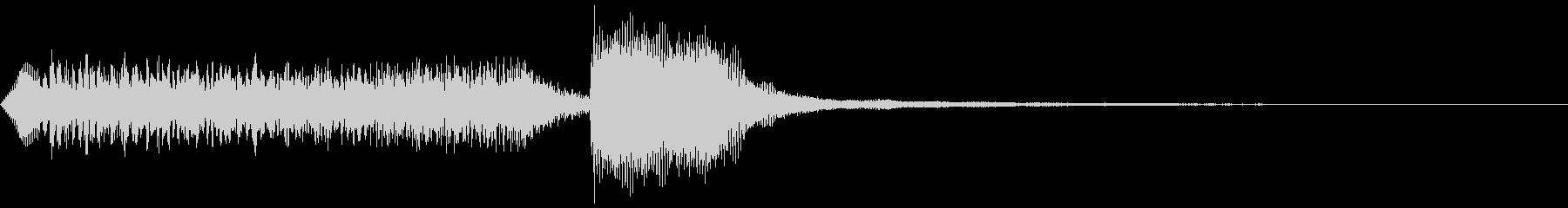 【クリア・目標達成】起床転結感ある効果音の未再生の波形