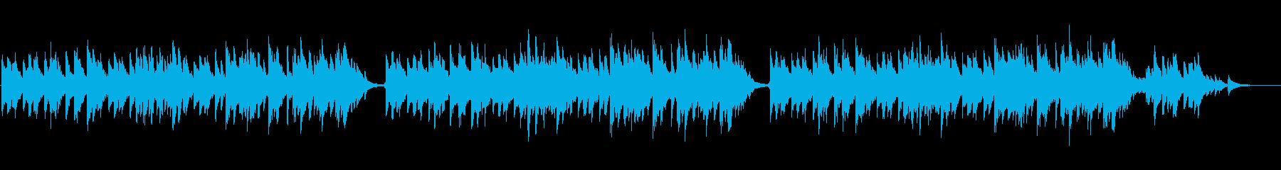 優しくて切ないピアノ曲の再生済みの波形