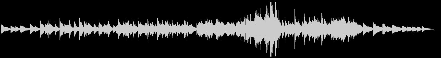 しっとり幻想的な哀愁あるピアノソロの未再生の波形