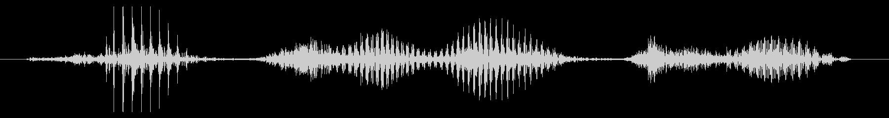 8月の未再生の波形