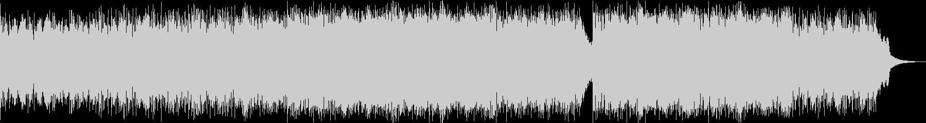 激しい、エピックなリズムのメタルBGMの未再生の波形