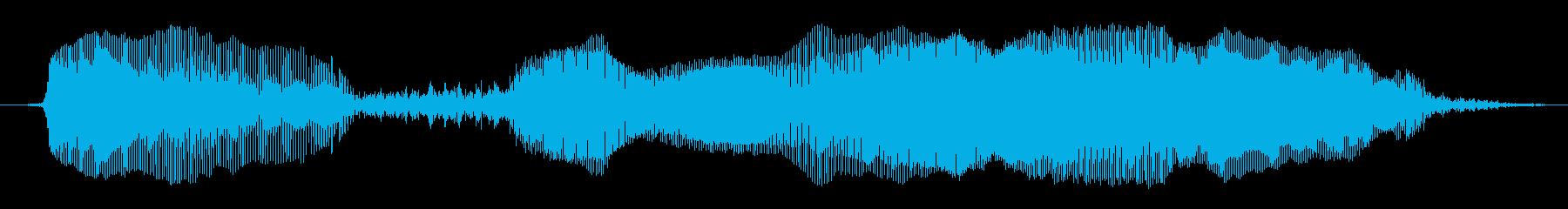 おっはよー♪の再生済みの波形