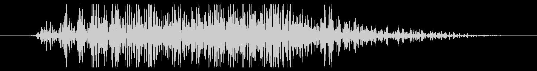 斬撃 ディープスコールヘビーショート03の未再生の波形