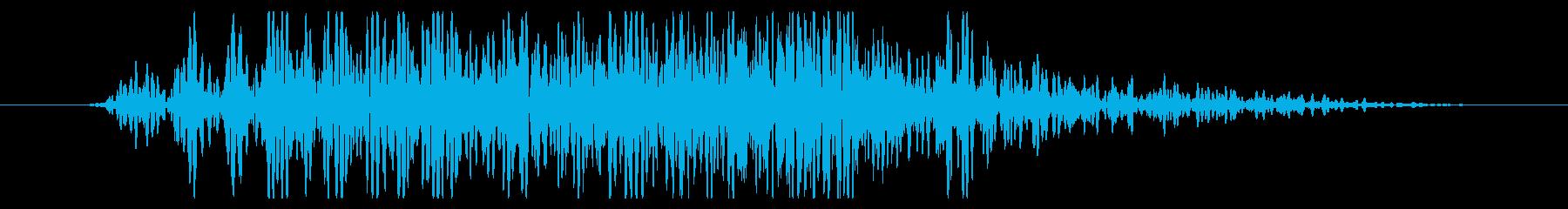 斬撃 ディープスコールヘビーショート03の再生済みの波形