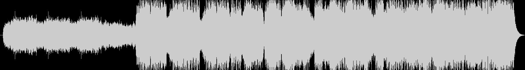 パイプオルガンが鳴り響く、荘厳な曲の未再生の波形