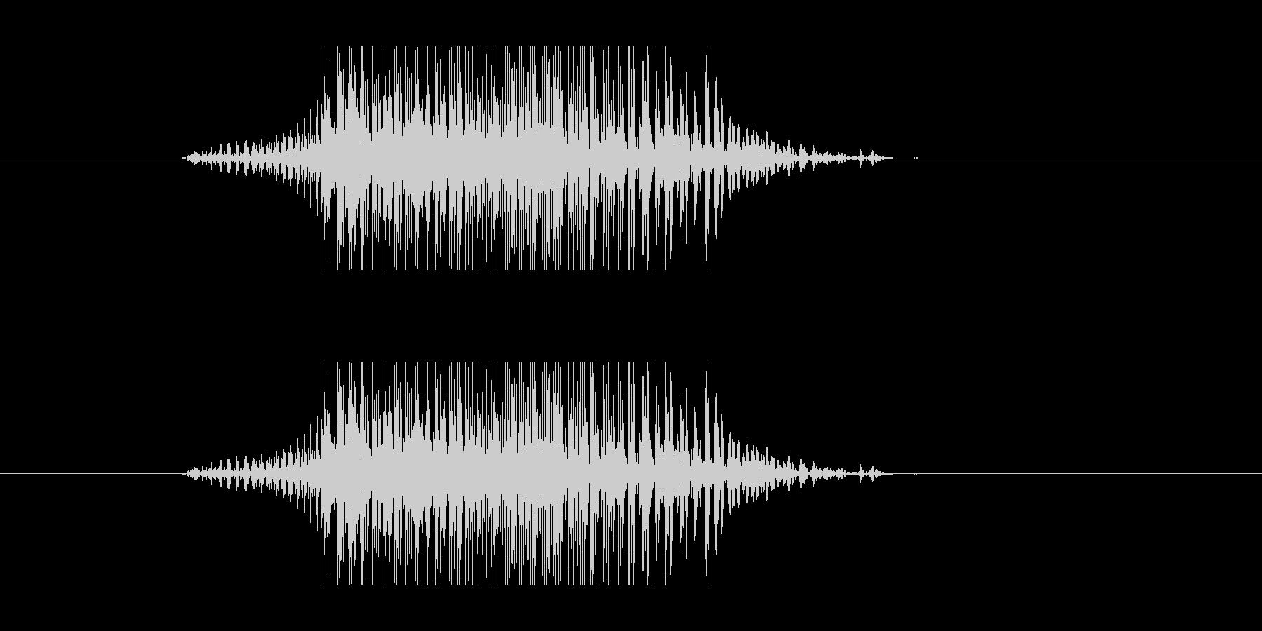 2(クレイジー)わーお!の未再生の波形