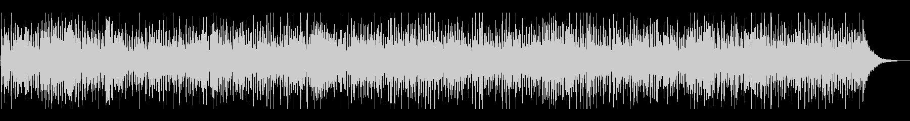 ファンキーでおしゃれな大人エレピジャズの未再生の波形