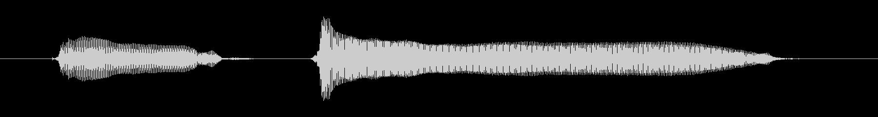 【ボイスSE】ピンポーン!の未再生の波形