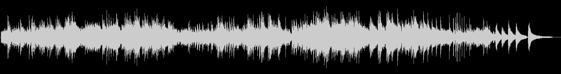 素朴で暖かいクラシック的なピアノBGMの未再生の波形