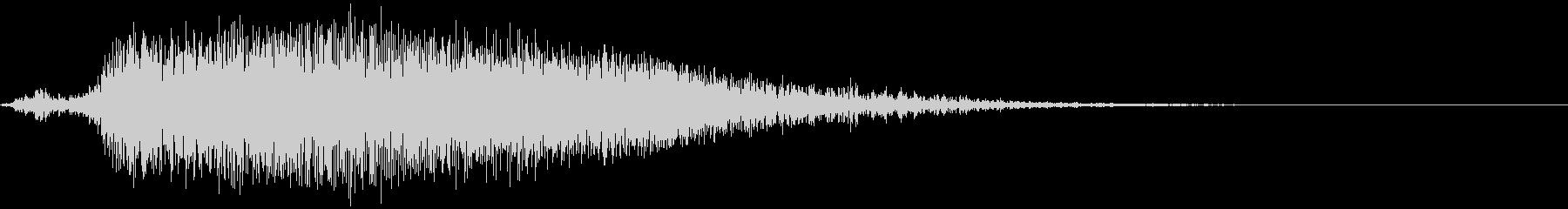 発射音(ピシュン)の未再生の波形