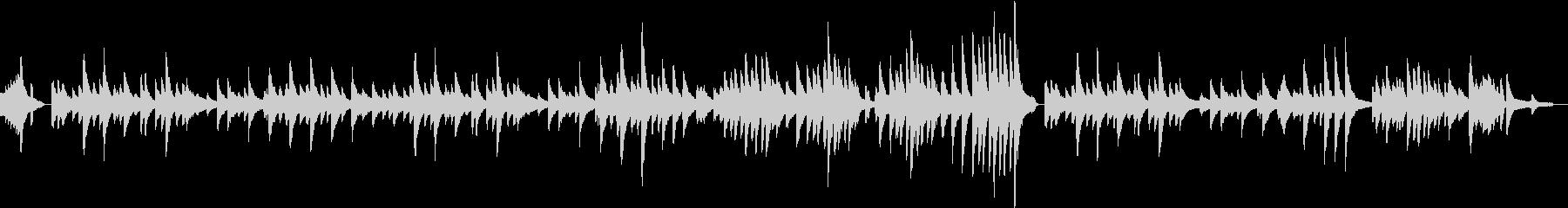 ロマンチックジャズバラード ピアノソロの未再生の波形