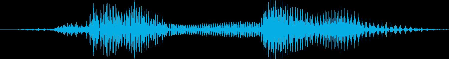 「残念」の再生済みの波形