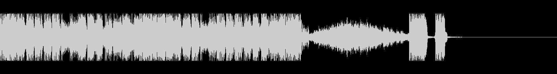 ヘヴィロックなジングルの未再生の波形