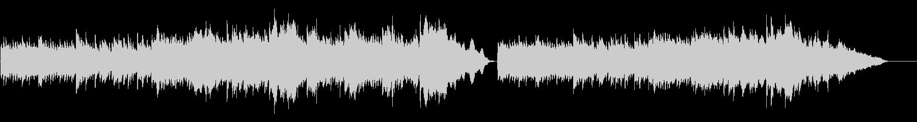 企業VP19 16bit48kHzVerの未再生の波形