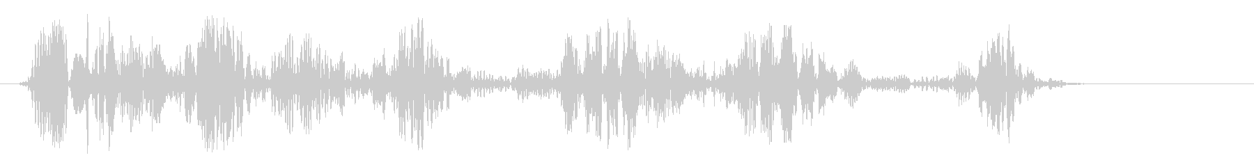 シュワワ(ロープの音)の未再生の波形