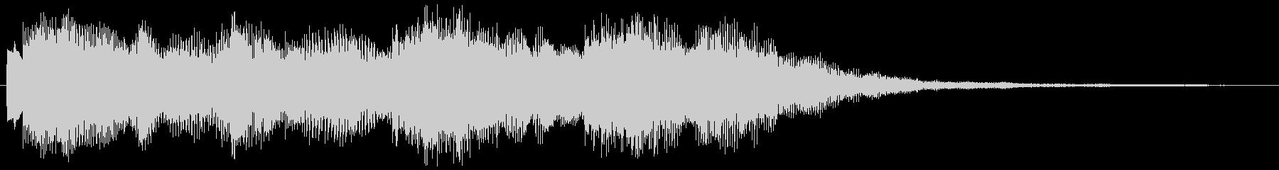 煌びやかな音 チャララン サウンドロゴの未再生の波形