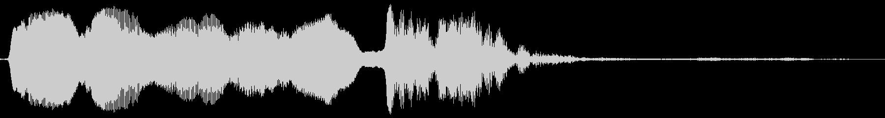 大きな研磨うめき声、中の未再生の波形
