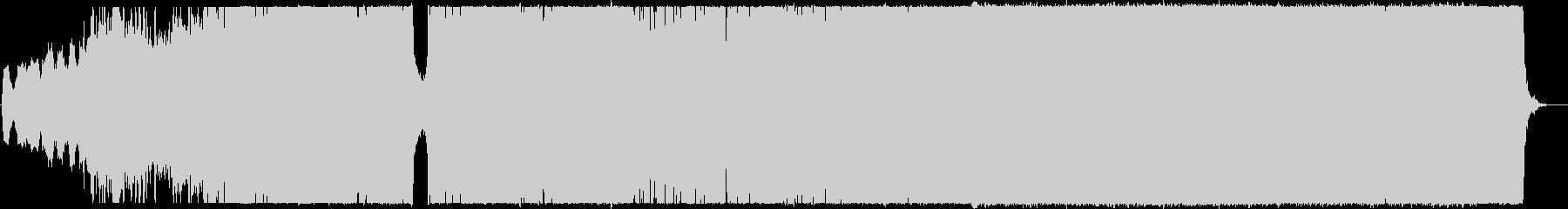オープニングの派手なポップオーケストラの未再生の波形