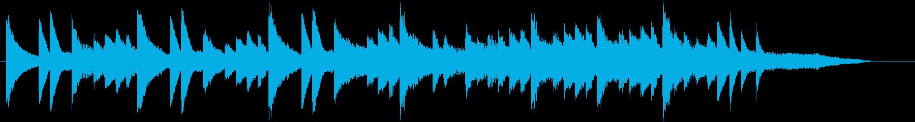 きよしこのよるモチーフのピアノジングルBの再生済みの波形