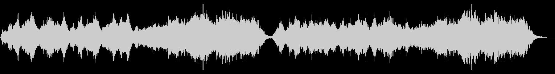 Ambientの未再生の波形