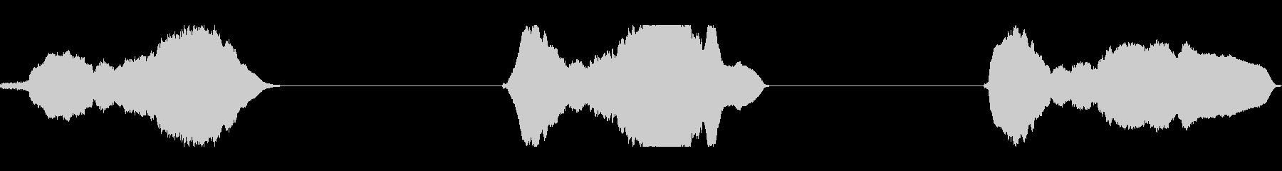 トーンホイッスルエアリーフォールwavの未再生の波形