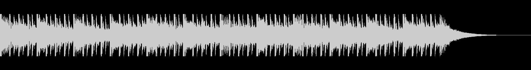 医療(30秒)の未再生の波形