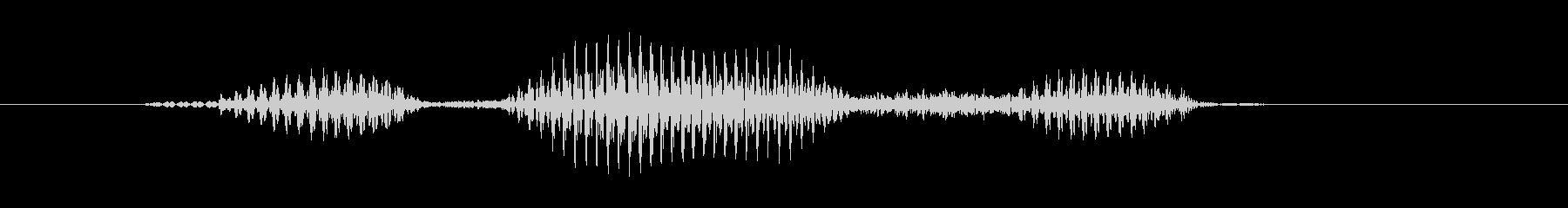 ディフェンスの未再生の波形