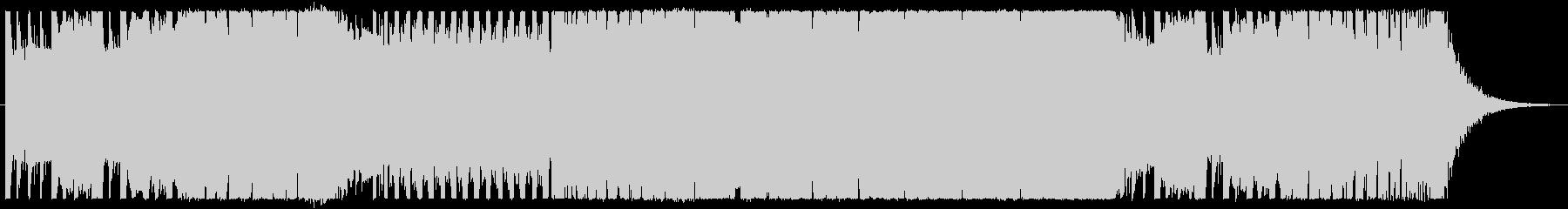 「かえるの〇た」EDMアレンジ[歌なし]の未再生の波形