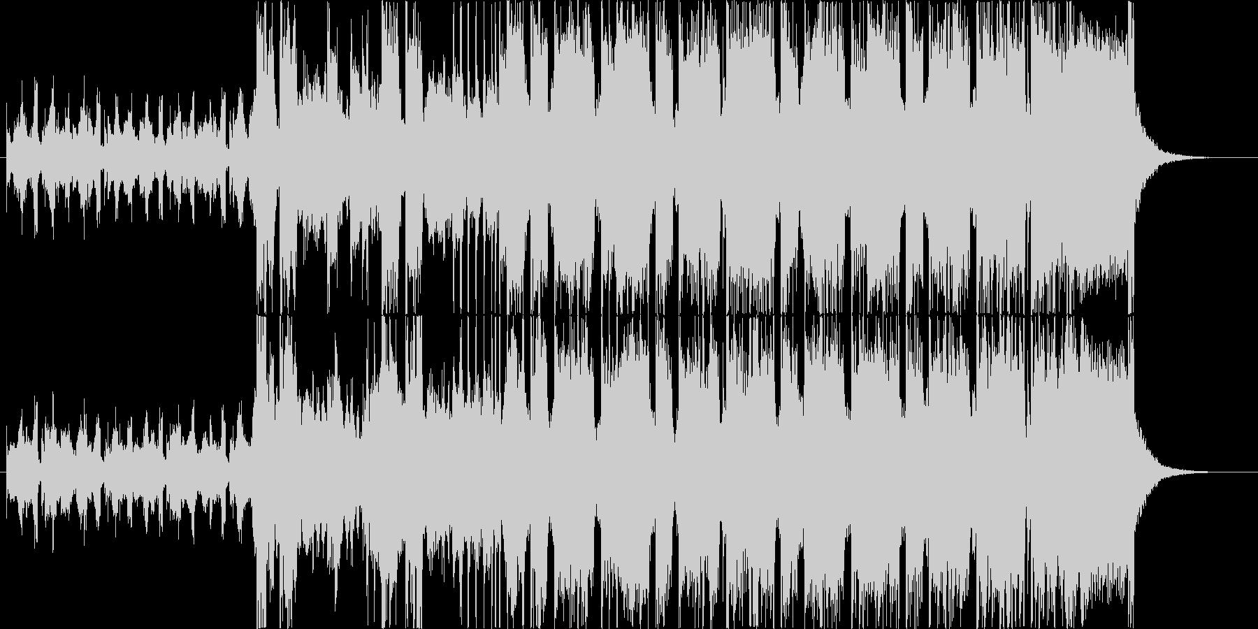 緊迫した重めのロック30秒バージョンの未再生の波形