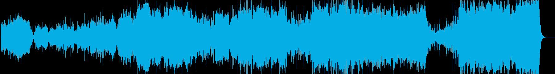 生演奏バイオリン壮大な小編成オーケストラの再生済みの波形