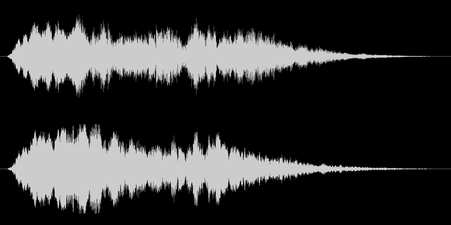 クリーンで透明感のあるショートロゴの未再生の波形