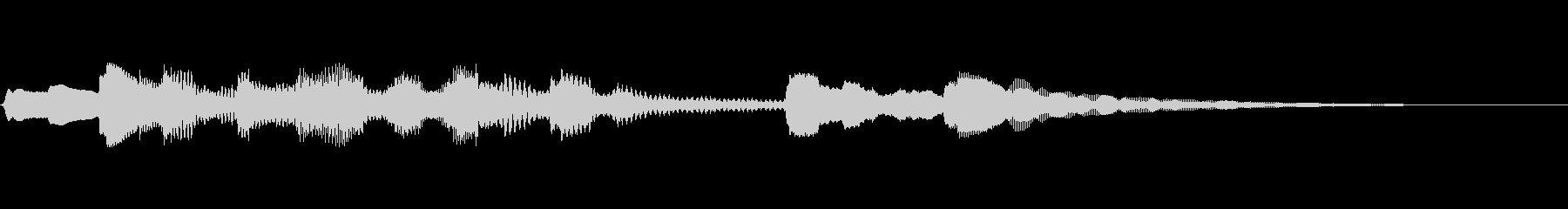 ほのぼのとしたの未再生の波形
