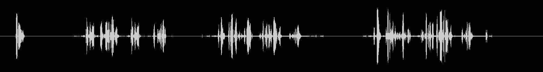 内部電話回答_オペレーター_の未再生の波形