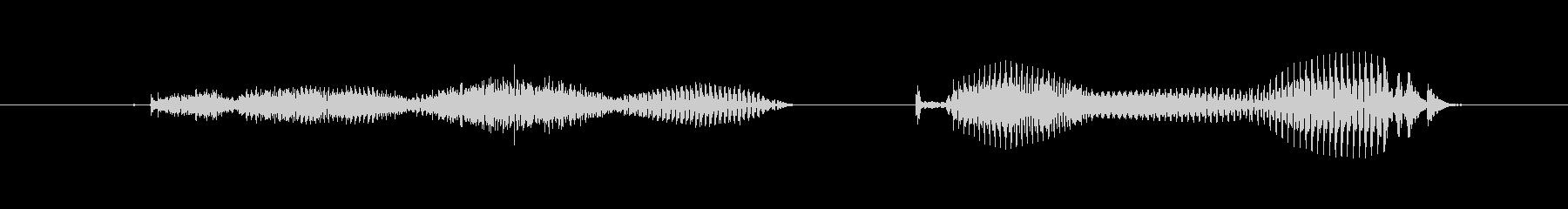 【日数・後】9週間後の未再生の波形