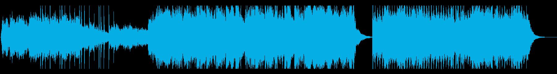 壮大なイメージのサウンドとvocalの再生済みの波形