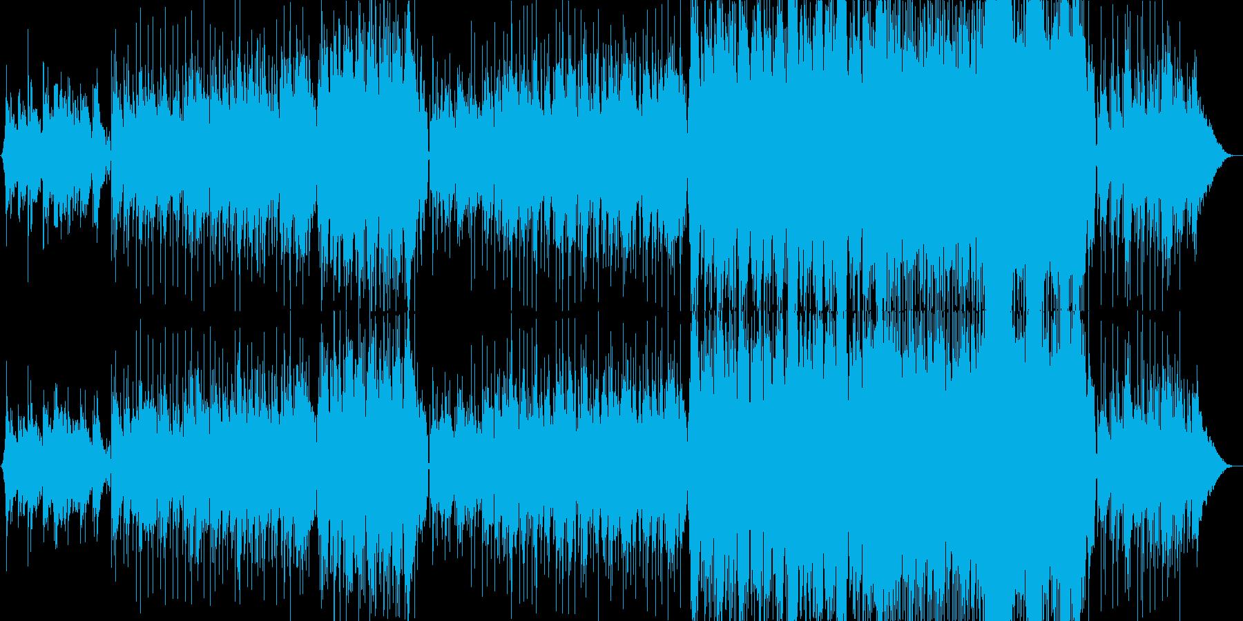 しっとりと切ないR&Bラブ・バラードの再生済みの波形
