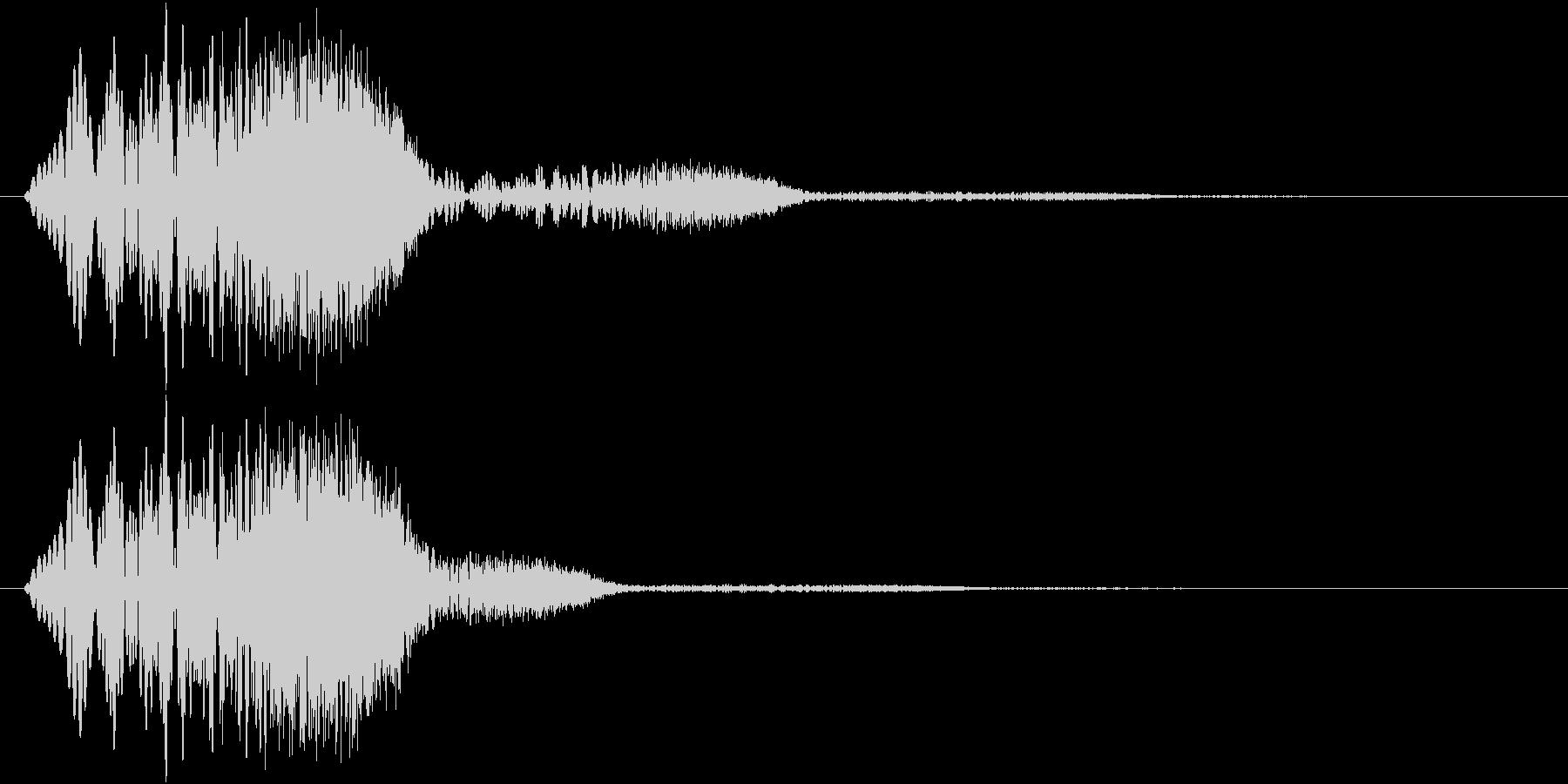 パワーアップ・レベルアップ(ギュイン)の未再生の波形