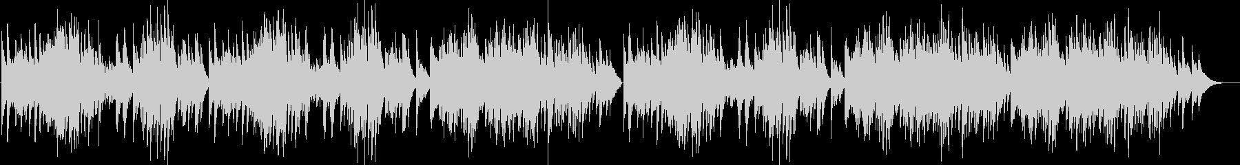 切ない感じのヒーリング系ピアノソロの未再生の波形